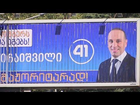 Γεωργία: Δεύτερος γύρος βουλευτικών εκλογών – world