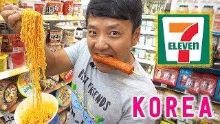 Video BRUNCH at 7-ELEVEN in Seoul South Korea MP3, 3GP, MP4, WEBM, AVI, FLV Juni 2019