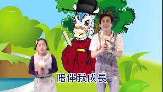 新北市馬年小提燈宣傳影片-騎馬舞健康操篇