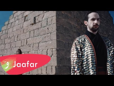 Jaafar - Dalia [Official Music Video] / جعفر - داليا