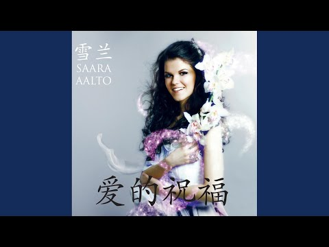 Shelter (Chinese Version) tekijä: Saara Aalto - Topic