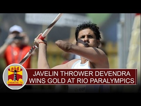 Javelin-thrower-Devendra-Jhajharia-wins-gold-at-Rio-Paralympics-Thanthi-TV