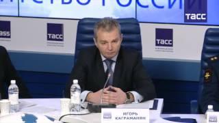 Опознание останков погибших в катастрофе Ту-154 займет около четырех недель