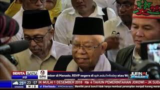 Video Ma'ruf Amin Pede Raih 70 Persen Suara di Kalteng MP3, 3GP, MP4, WEBM, AVI, FLV Oktober 2018