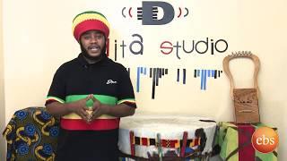 ኢቢኤስ ሙዚቃ ሬጌና አፍሮ ቢትስ ከወጣቱ አቀናባሪ ስመኘሁ ሳሙኤል ጋር/Ebs Muzika Regge & Afro Beats With Ras Biruk