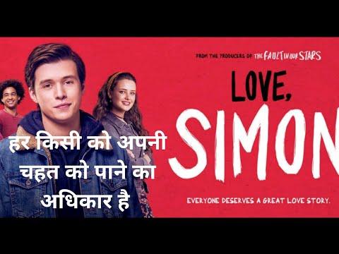 Love, Simon(2018)in Hindi