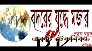 Download Lagu bangla oaj by mufti abdur razzak rhamani hd video Mp3
