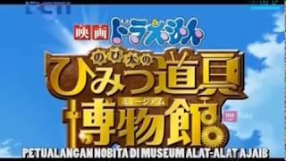 Nonton Petualangan Nobita di Museum Alat Alat Ajaib DUBBING BAHASA INDONESIA   YouTube Film Subtitle Indonesia Streaming Movie Download