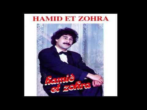 Video Cheb Hamid & Zohra - Jani Sakrane download in MP3, 3GP, MP4, WEBM, AVI, FLV January 2017