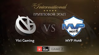 VG vs MVP.HOT6, game 2