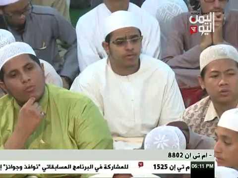 بديع المعاني 2 6 2017
