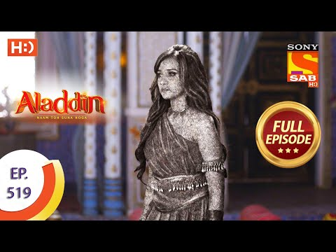 Aladdin - Ep 519 - Full Episode - 24th November 2020
