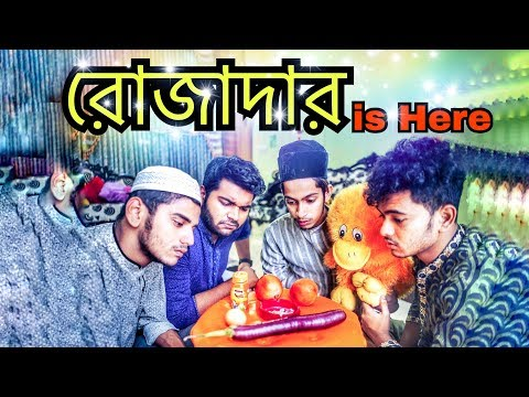 Download রোজাদার is Here | The Ajaira LTD | Prottoy Heron HD Mp4 3GP Video and MP3