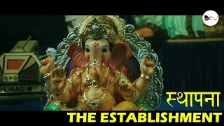 Ganesh Chaturthi | 2019 | Episode 2 | The Establishment | स्थापना