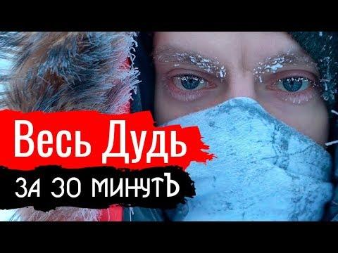 Зачем снят фильм про Колыму