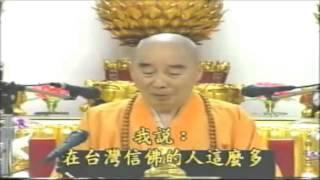 Kinh Kim Cang Yếu Nghĩa 3-5 - Pháp Sư Tịnh Không