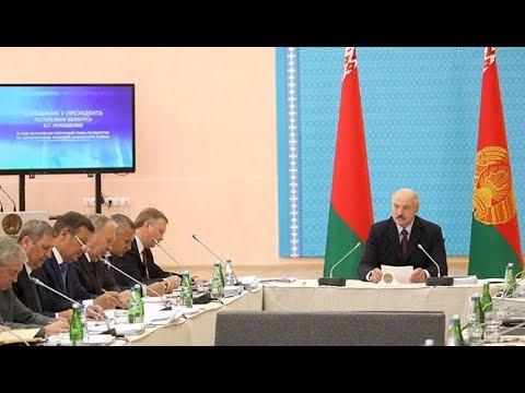 Александр Лукашенко: \Недопустимо чтобы работа на местах скатывалась к формализму и волоките\ - DomaVideo.Ru