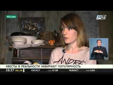 В России набирает популярность новый вид досуга (видео)