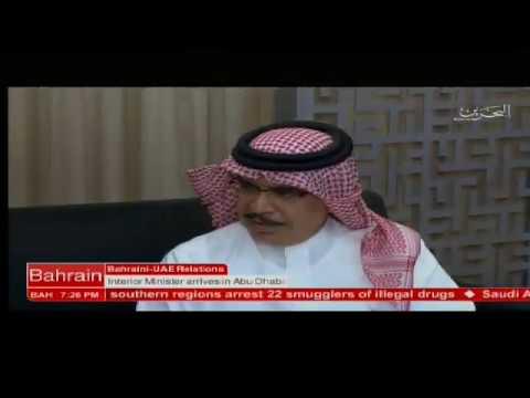 معالي وزير الداخلية يشارك في اجتماع وزراء داخلية التحالف الأمني الدولي في أبوظبي (النسخة الإنجليزية) 2018/3/5