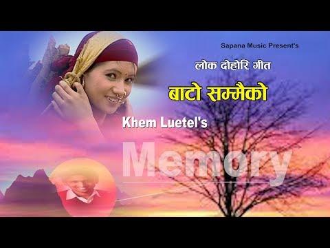 (New Nepali Lok Dohori Geet 2018/2075 | Bato Sammai ko | Khem Luetel & Bishnu Majhi - Duration: 24 minutes.)