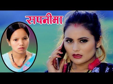 (सुन्दा सुन्दै आशु आउने बिष्णु माझिको नयाँ गित By Bishnu Majhi ll New Nepali lok Dohori Song 2075 - Duration: 26 minutes.)