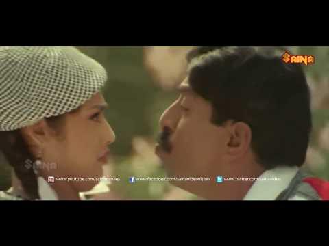 Karale Karalinte - Udayananu Tharam Malayalam Movie Song | Mohanlal | Meena | Sreenivasan