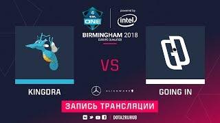 Kingdra vs Going in, ESL One Birmingham EU qual, game 1 [Jam]