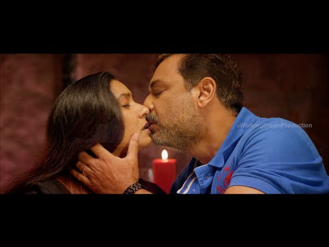 Video Amani & Naresh Lip Lock Scene - Chandamama Kathalu Movie Scenes download in MP3, 3GP, MP4, WEBM, AVI, FLV January 2017