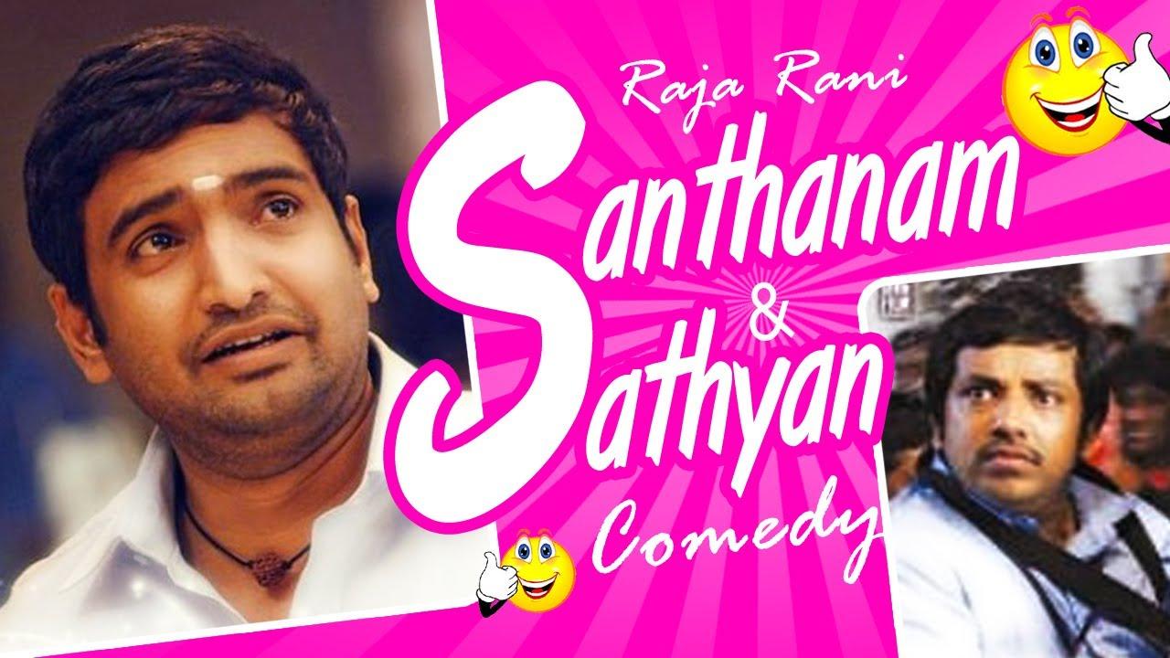 Raja Rani | Tamil Movie Comedy | Arya | Nayanthara | Santhanam | Sathyan | Nazriya