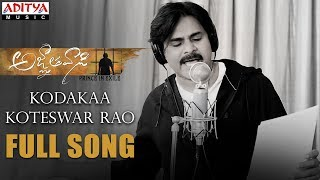 Video Kodakaa Koteswar Rao Full Song || Agnyaathavaasi Songs || Pawan Kalyan || Trivikram || Anirudh MP3, 3GP, MP4, WEBM, AVI, FLV Januari 2018