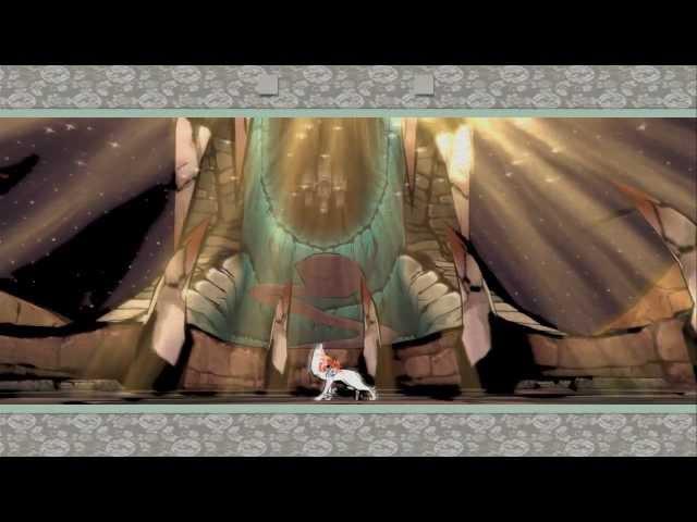 PS3『大神 絶景版(HDリマスター)』プロモーション映像