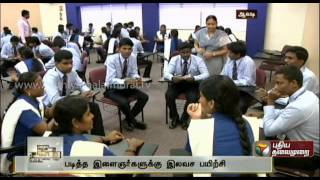 Karka Kasadara Part - 1 today episode 07-12-2013 Puthiyathalaimurai tv shows