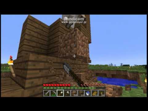 【Minecraft】自由気ままにマインクラフト2 ゆっくり実況 part12