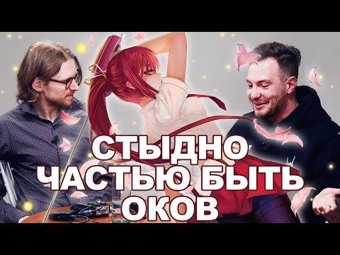 Loqiemean – Большое интервью для канала «SVTV»