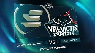 EPG vs VS — Неделя 1 День 1 / LCL