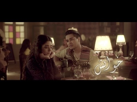 Khuwahish Songs mp3 download and Lyrics