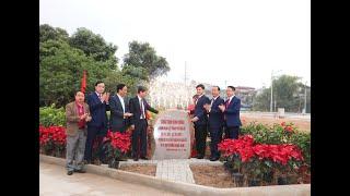 Gắn biển công trình Đường nội thị và quy hoạch khu dân cư tổ 30, khu 8, phường Quang Trung
