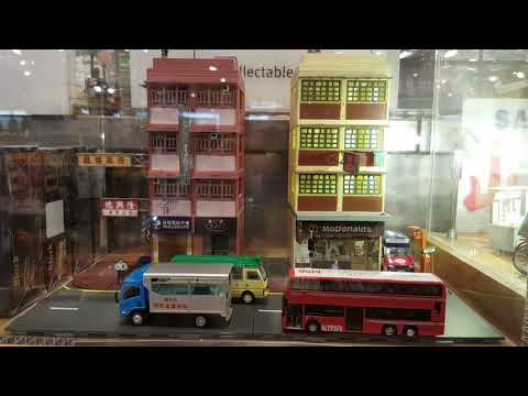 微影香港街景模型 Tiny Hong Kong