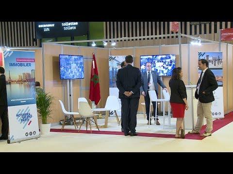 جناح مشترك للموثقين المغاربة والفرنسيين بمعرض العقار سماب ايمو 2019