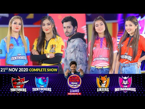 Game Show Aisay Chalay Ga League Season 4 | Danish Taimoor | 21st November 2020 | Complete Show