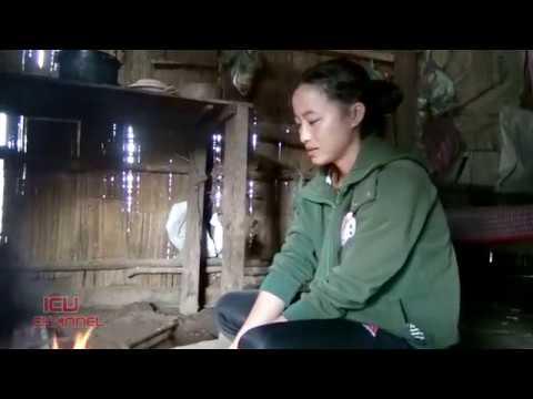 Ntxhais Txom Nyem Ua Nais Khu. (видео)