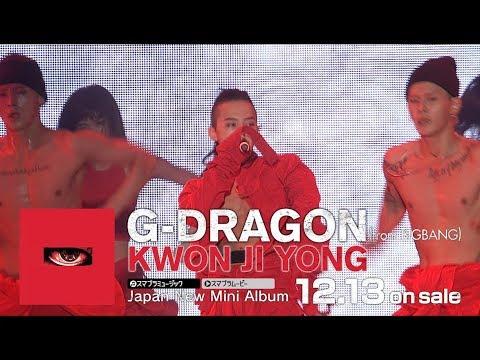 G-DRAGON (from BIGBANG) - 'KWON JI YONG' JP Trailer