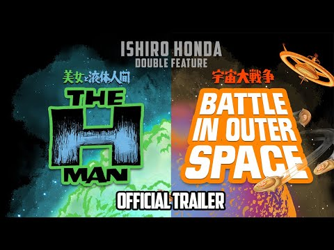 ISHIRŌ HONDA DOUBLE FEATURE (The H-Man & Battle in Outer Space) New & Exclusive Trailer