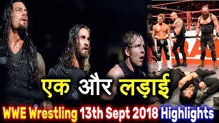 Nonton We Will END Roman Reigns & Shield : WWE Raw 13th Sept 2018 Highlights Hindi - Kurt Angle Returns Film Subtitle Indonesia Streaming Movie Download