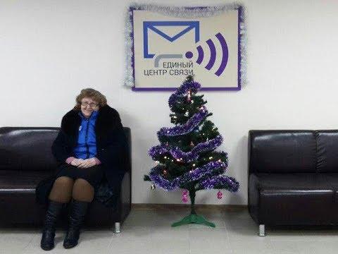 Почта Донбасса открыла ЕЦС в Торезе