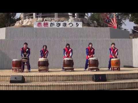 坂越中学校和太鼓部 赤穂かきまつり2014 mususukunjp