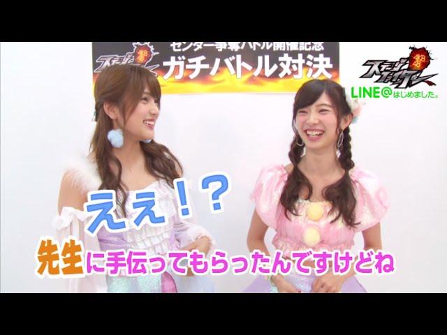 空き缶つみ上げでガチバトル「武藤十夢 vs 入山杏奈」篇 / AKB48[公式]