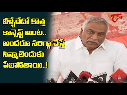 Thammareddy Bharadwaj Comments about Movie at GTA Movie launch and Press Meet | TeluguOne Cinema
