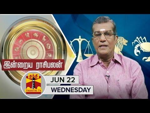 -22-06-2016-Indraya-Raasipalan-by-Astrologer-Sivalpuri-Singaram--Thanthi-TV