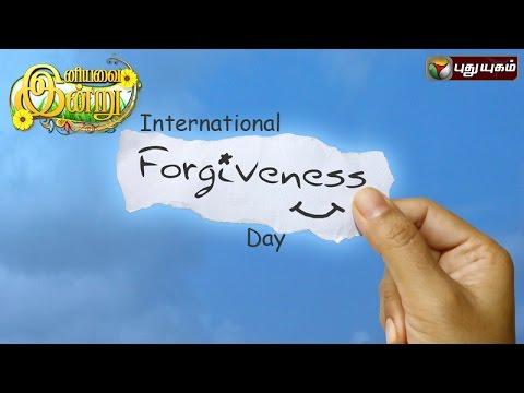 International-forgiveness-Day-In-Iniyavai-Indru--07-07-2016-I-Puthuyugam-TV